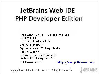 JetBeains Web IDE