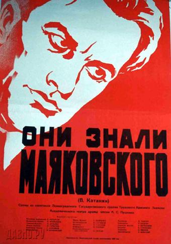 sovetskiy_plakat-2