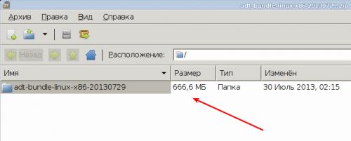 adt-bundle-linux-x86-20130729.zip _193